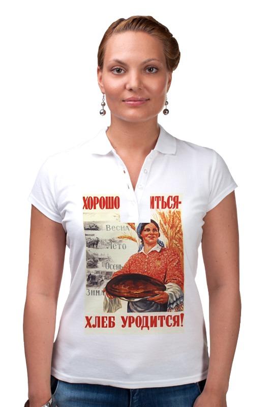 Рубашка Поло Printio Советский плакат, 1947 г.