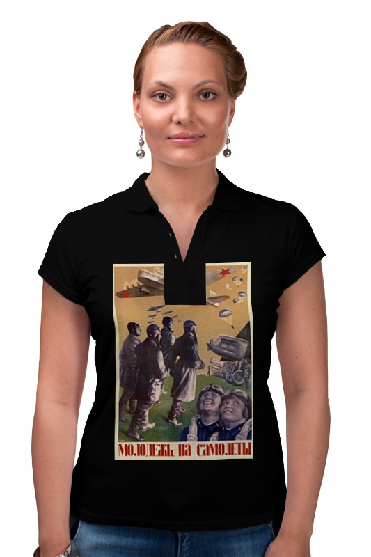 Рубашка Поло Printio Советский плакат, 1934 г. (густав клуцис) рубашка поло printio советский плакат 1934 г густав клуцис