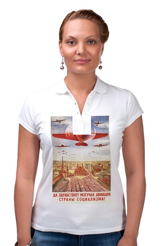 Рубашка Поло Printio Советский плакат, 1939 г. рубашка поло printio советский плакат