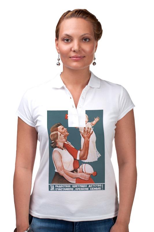 Рубашка Поло Printio Советский плакат, 1936 г. детство лидера