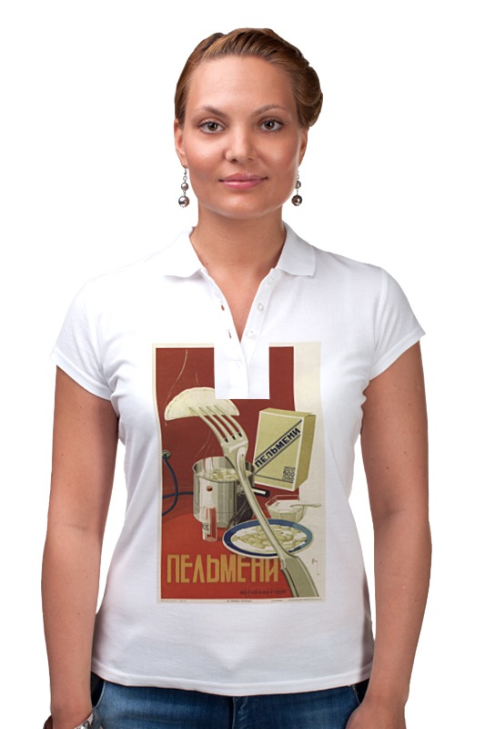 Фото - Printio Советский рекламный плакат, 1936 г. рубашка поло printio советский рекламный плакат 1938 г
