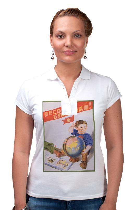 Рубашка Поло Printio Советский плакат, 1935 г. советский мир в открытке