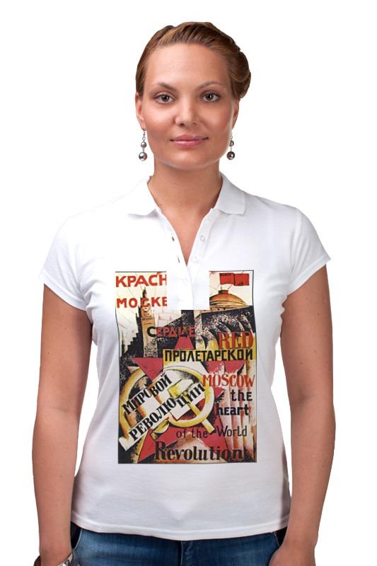 Рубашка Поло Printio Советский плакат красная москва, 1921 г. рельефные панели г москва