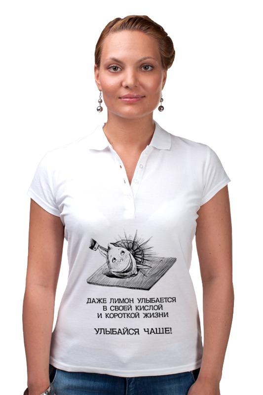 Рубашка Поло Printio Лимон!