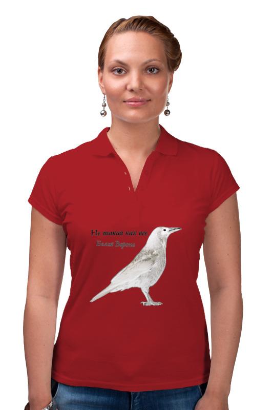 Рубашка Поло Printio Белая ворона