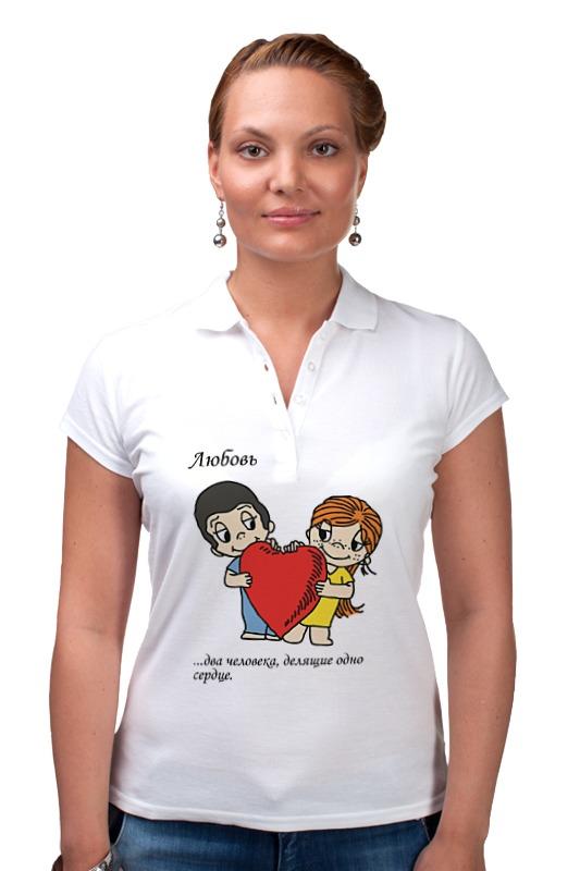 Рубашка Поло Printio Любовь это...