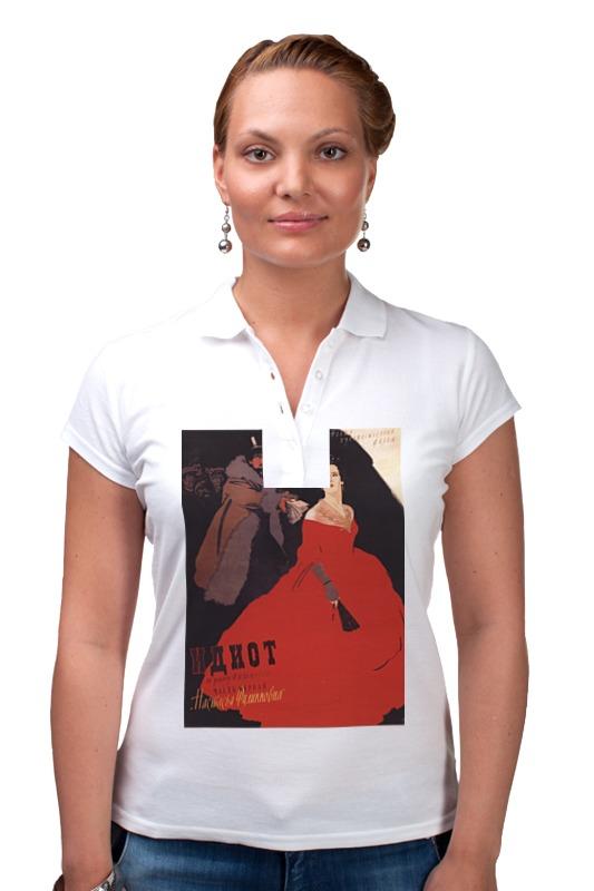 Рубашка Поло Printio Афиша к фильму идиот, 1958 г. толстовка wearcraft premium унисекс printio афиша к фильму идиот 1958 г