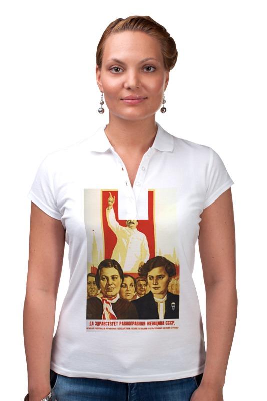 Фото - Printio Советский плакат, 1938 г. рубашка поло printio советский рекламный плакат 1938 г