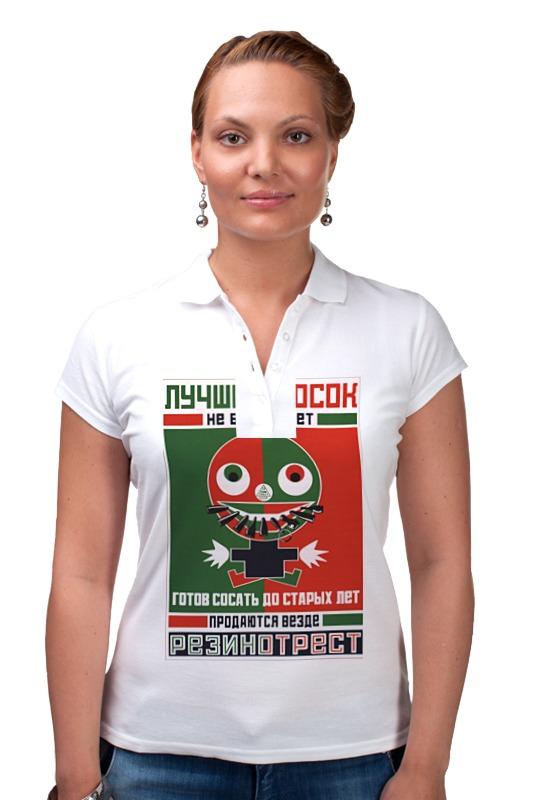 Рубашка Поло Printio Советский плакат, 1923 г. (а. родченко) лонгслив printio советский плакат 1923 г а родченко