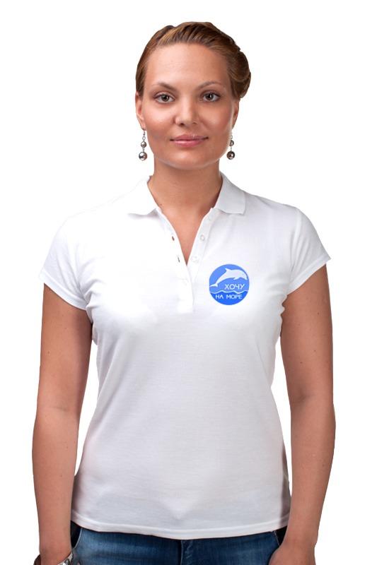 цена на Рубашка Поло Printio Хочу на море