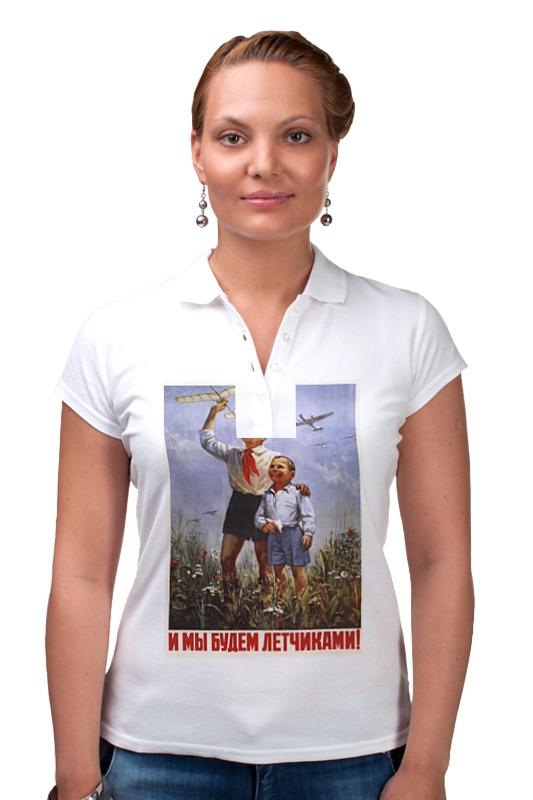 Рубашка Поло Printio Советский плакат, 1951 г.