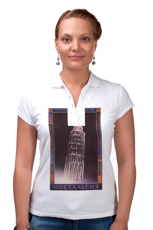 Рубашка Поло Printio Афиша к фильму ностальгия, 1988 г. куплю платье papilio модель ностальгия