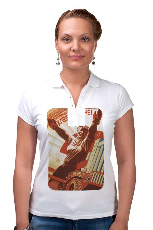 Рубашка Поло Printio Советский плакат, 1978 г. рубашка поло printio советский плакат 1926 г