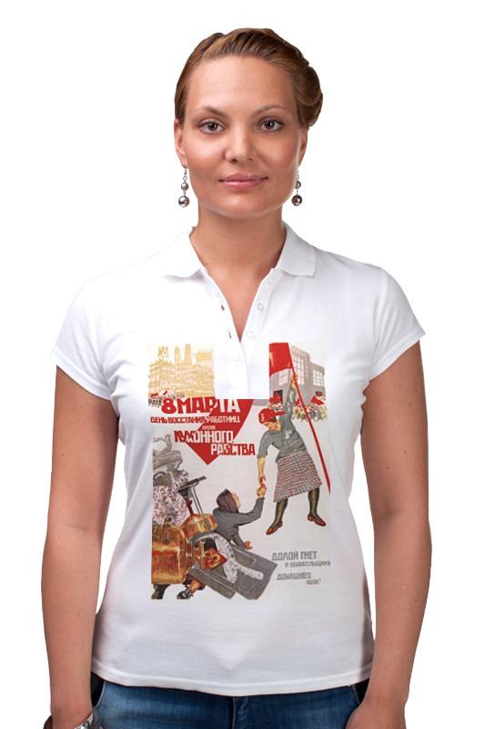 цены Рубашка Поло Printio Советский плакат, 1932 г.
