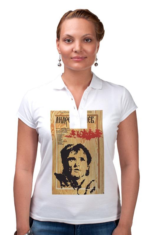 Рубашка Поло Printio Афиша к фильму андрей рублёв, 1969 г. рубашка поло printio афиша к фильму добро пожаловать 1964 г