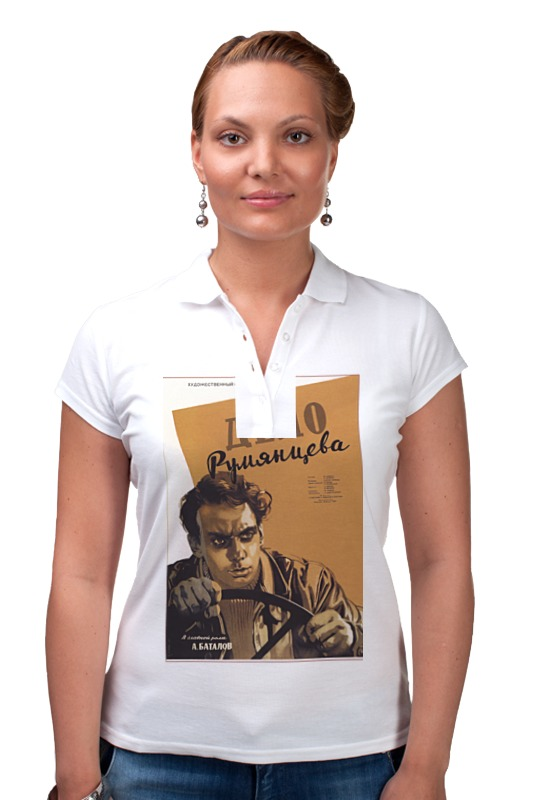 Рубашка Поло Printio Афиша к фильму дело румянцева, 1956 г. рубашка поло printio афиша к фильму добро пожаловать 1964 г
