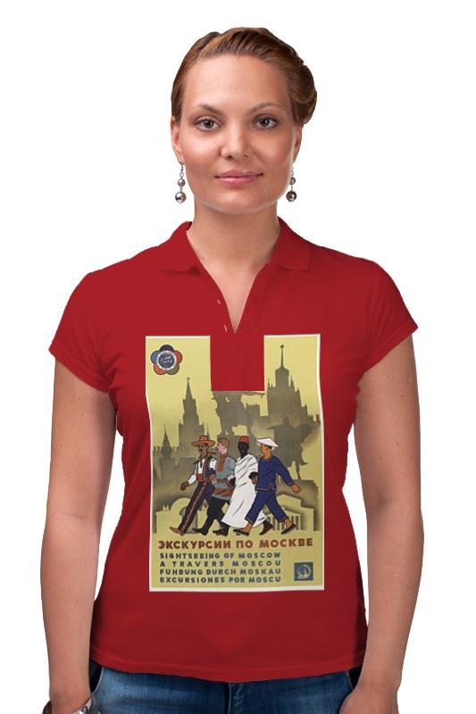 Рубашка Поло Printio Советский плакат, 1957 г. рубашка поло printio советский плакат