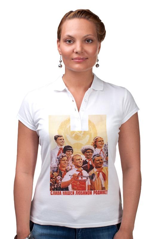 Рубашка Поло Printio Советский плакат, 1950 г. плакат a2 42x59 printio противостояние