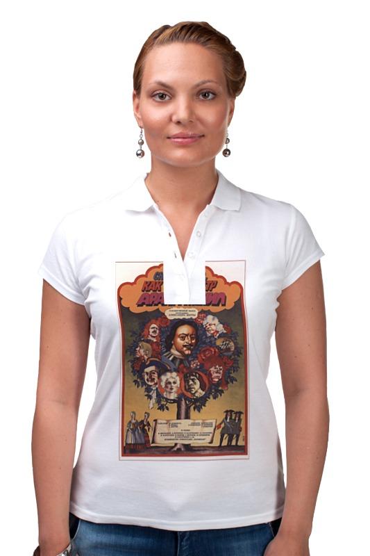 Рубашка Поло Printio Афиша к фильму как царь пётр арапа женил рубашка поло printio царь просто царь