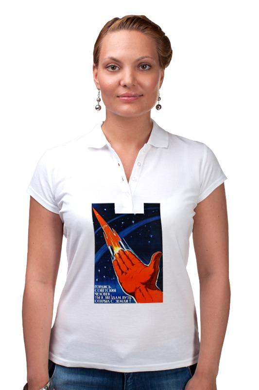 Рубашка Поло Printio Советский плакат