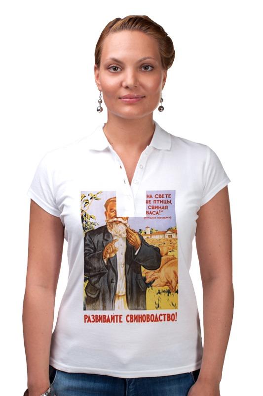 Рубашка Поло Printio Советский плакат, 1955 г.