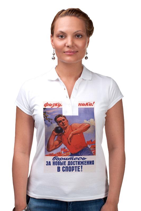 Рубашка Поло Printio Без названия