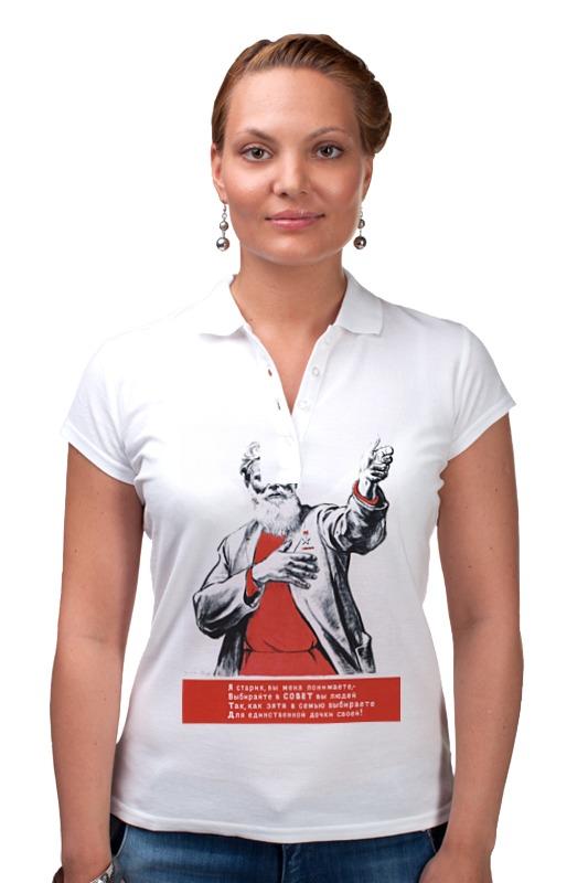 Фото - Рубашка Поло Printio Советский плакат, 1947 г. какой двигатель выбираете вы