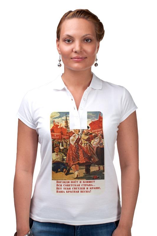 Рубашка Поло Printio Советский плакат, г.