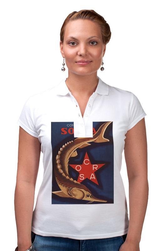 Фото - Printio Советский рекламный плакат, 1932 г. рубашка поло printio советский рекламный плакат 1938 г
