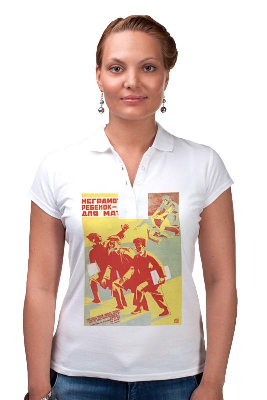 Рубашка Поло Printio Советский плакат, 1930 г. обложка для паспорта printio советский плакат 1923 г