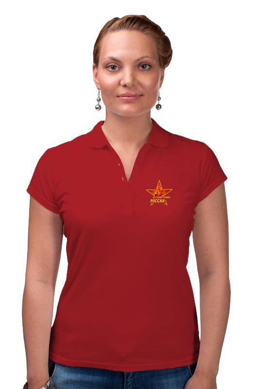Рубашка Поло Printio Советская россия