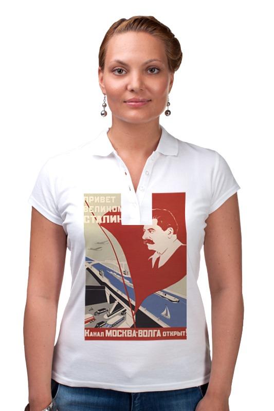 Рубашка Поло Printio Советский плакат, 1937 г. рельефные панели г москва