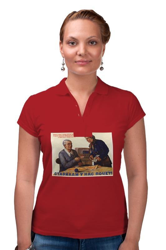 Рубашка Поло Printio Советский плакат, 1956 г. рубашка поло printio советский плакат