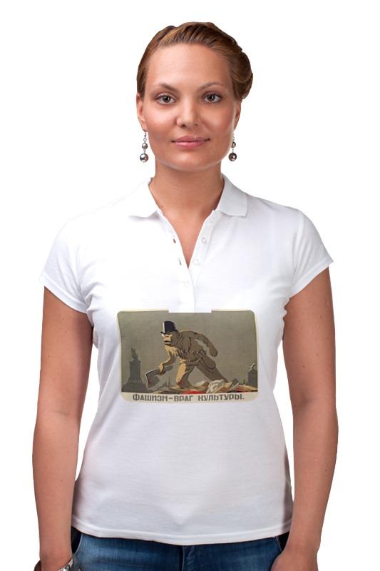 Рубашка Поло Printio Советский плакат, 1939 г.