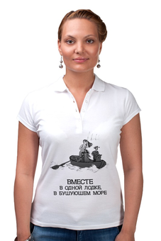 "Рубашка Поло ""семейная лодка!"" - море, семья, лодка"