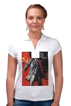 """Рубашка Поло """"Советский плакат, 1967 г."""" - ссср, революция, ленин, плакат, коммунизм"""