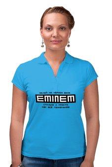 """Рубашка Поло """"Белый на чёрном фоне"""" - rap, hip-hop, eminem, эминем, slim shady"""