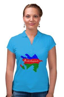 "Рубашка Поло ""Азербайджан"" - карта, азербайджан"