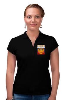"""Рубашка Поло """"Герб России"""" - патриот, россия, russia, флаг, триколор"""