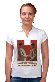 "Рубашка Поло ""Советский плакат, 1951 г."" - ссср, китай, плакат, сталин, мао цзэдун"