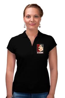 """Рубашка Поло """"Сталин"""" - ссср, поп-арт, россия, коммунизм, коммунист"""