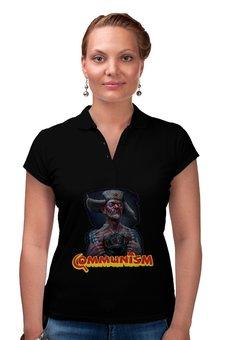 "Рубашка Поло ""Коммунист"" - прикол, ссср, россия, коммунизм, коммунист"