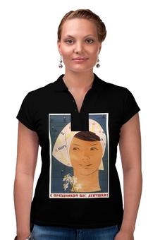"""Рубашка Поло """"Советский плакат, 1966 г."""" - ссср, плакат"""