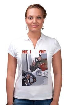 """Рубашка Поло """"Советский плакат, 1948 г."""" - ссср, плакат, атомная бомба"""
