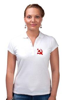 """Рубашка Поло """"Советский Союз"""" - ссср, русский, россия, советский союз, серп и молот"""
