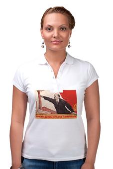"""Рубашка Поло """"Советский плакат, 1920-х г."""" - ссср, революция, ленин, плакат, коммунизм"""