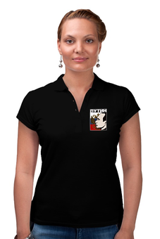 "Рубашка Поло ""Путин"" - герб россии, флаг, президент, putin, president"