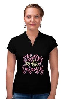 "Рубашка Поло ""Born to be Unicorn"" - надпись, орнамент, розовый, единорог, леттеринг"