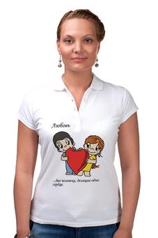"""Рубашка Поло """"Любовь это..."""" - любовь"""
