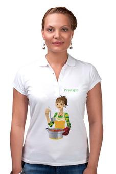 """Рубашка Поло """"Стряпуха"""" - готовим, повар, кулинар, еда, стряпуха"""